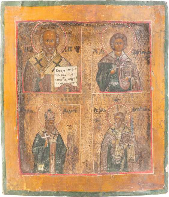 THREE ICONS: TWO OF THE FOUR FIELDS, ICONS, AND EXTENDED DEESIS - photo 3