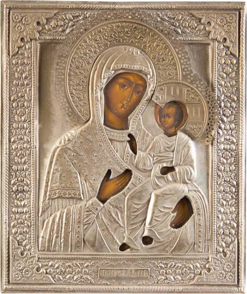 FOUR ICONS WITH OKLAD: MIRACULOUS IMAGES OF THE MOTHER OF GOD, CHRIST PANTOKRATOR AND ST. NICHOLAS OF MYRA - photo 2
