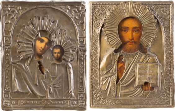 FOUR ICONS WITH OKLAD: MIRACULOUS IMAGES OF THE MOTHER OF GOD, CHRIST PANTOKRATOR AND ST. NICHOLAS OF MYRA - photo 4