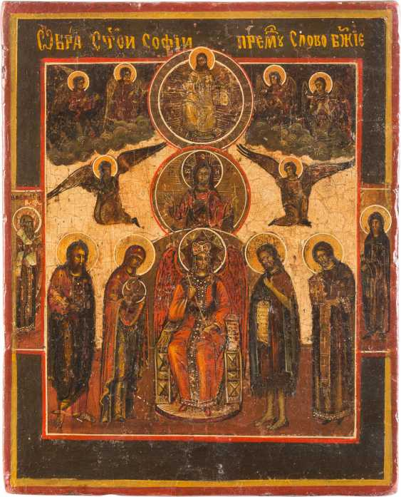 FOUR ICONS: TRIPTYCH WITH HIGH-STRENGTH, SOPHIA, THE DIVINE WISDOM, THE LAST SUPPER, AND TWO HOLY - photo 2