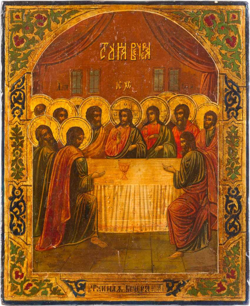 FOUR ICONS: TRIPTYCH WITH HIGH-STRENGTH, SOPHIA, THE DIVINE WISDOM, THE LAST SUPPER, AND TWO HOLY - photo 4
