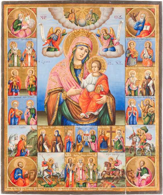 LARGE-SCALE ICON OF THE MOTHER OF GOD ELEUSA, THE FOUR EVANGELISTS AND SELECTED SAINTS - photo 1