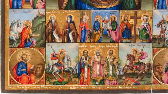 LARGE-SCALE ICON OF THE MOTHER OF GOD ELEUSA, THE FOUR EVANGELISTS AND SELECTED SAINTS - photo 2