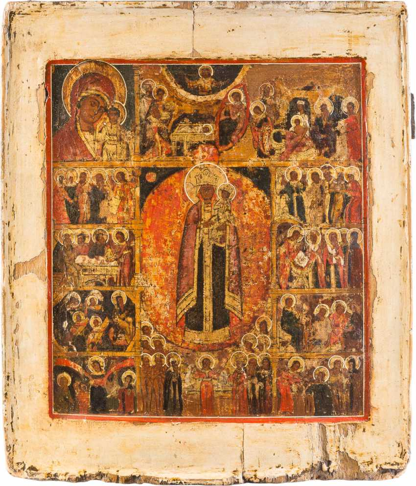 RARE MORE FIELDS-ICON OF THE MOTHER OF GOD AND HOLY - photo 1