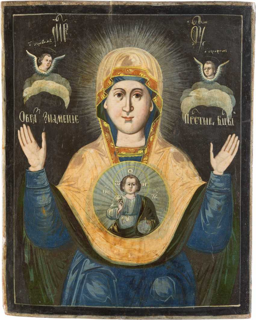 ICON OF THE MOTHER OF GOD OF THE SIGN (ZNAMENIE) - photo 1