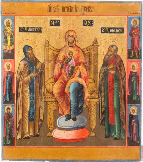 LARGE ICON OF THE MOTHER OF GOD OF KIEV-PECHERSK LAVRA (PECHERSK) - photo 1