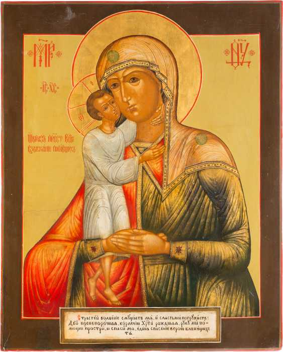 A MONUMENTAL ICON WITH THE MOTHER OF GOD 'FINDING THE LOST' FROM A CHURCH ICONOSTASIS - photo 1