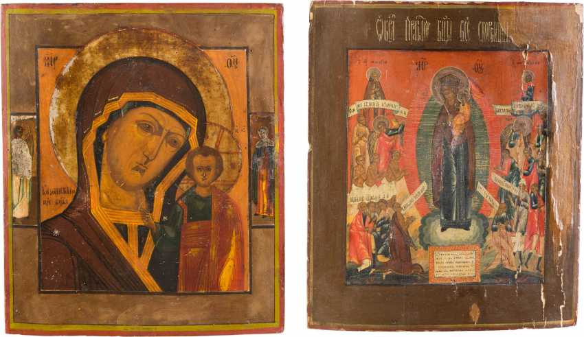 TWO ICONS WITH MERCY PICTURES OF THE MOTHER OF GOD: MOTHER OF GOD OF KAZAN AND THE JOY OF ALL THE SUFFERING - photo 1