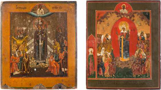 TWO ICONS OF THE MOTHER OF GOD 'JOY OF ALL WHO SORROW' - photo 1