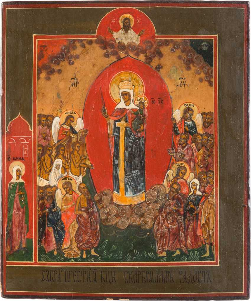 TWO ICONS OF THE MOTHER OF GOD 'JOY OF ALL WHO SORROW' - photo 3