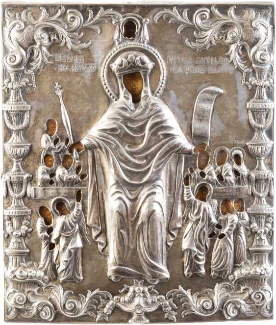 ICON OF THE MOTHER OF GOD 'JOY OF ALL WHO SORROW' WITH SILVER OKLAD - photo 1