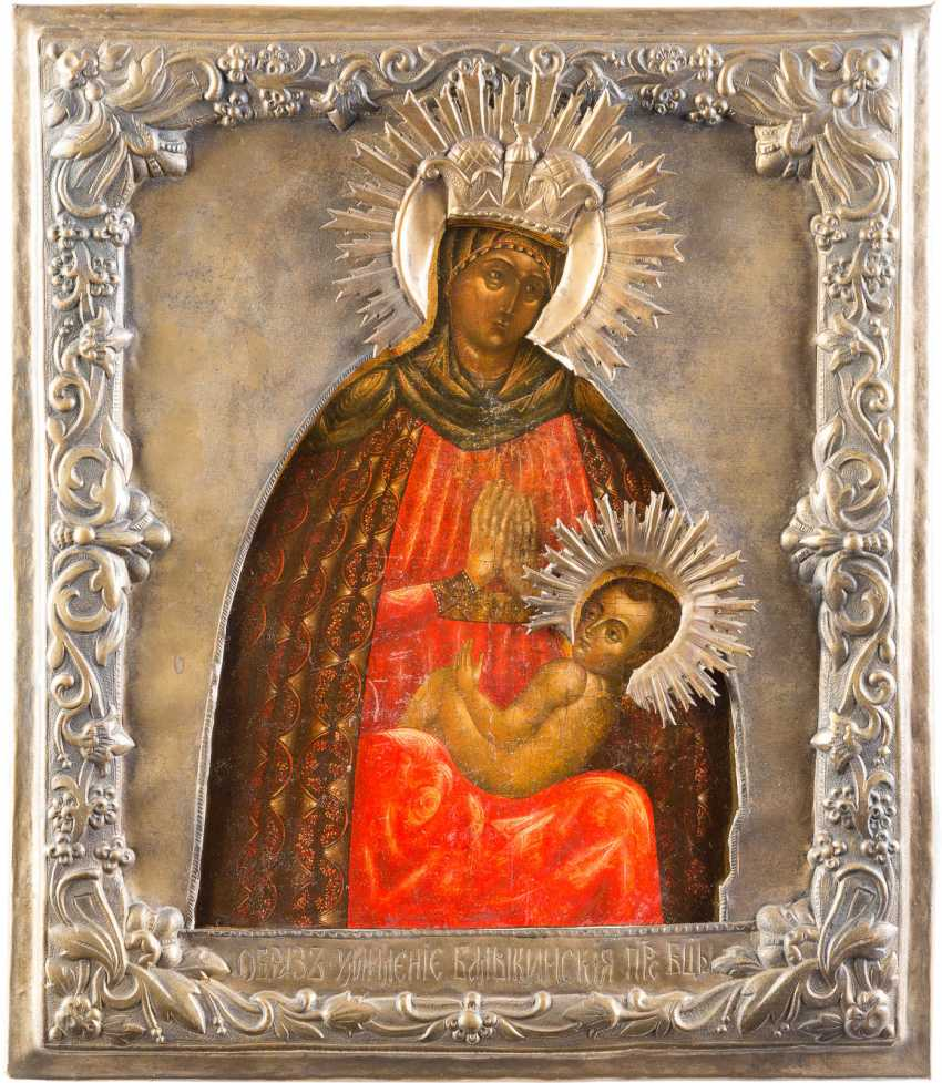 ICON OF THE MOTHER OF GOD 'UMILENIE BALUIKINSKAJA' WITH RIZA - photo 1