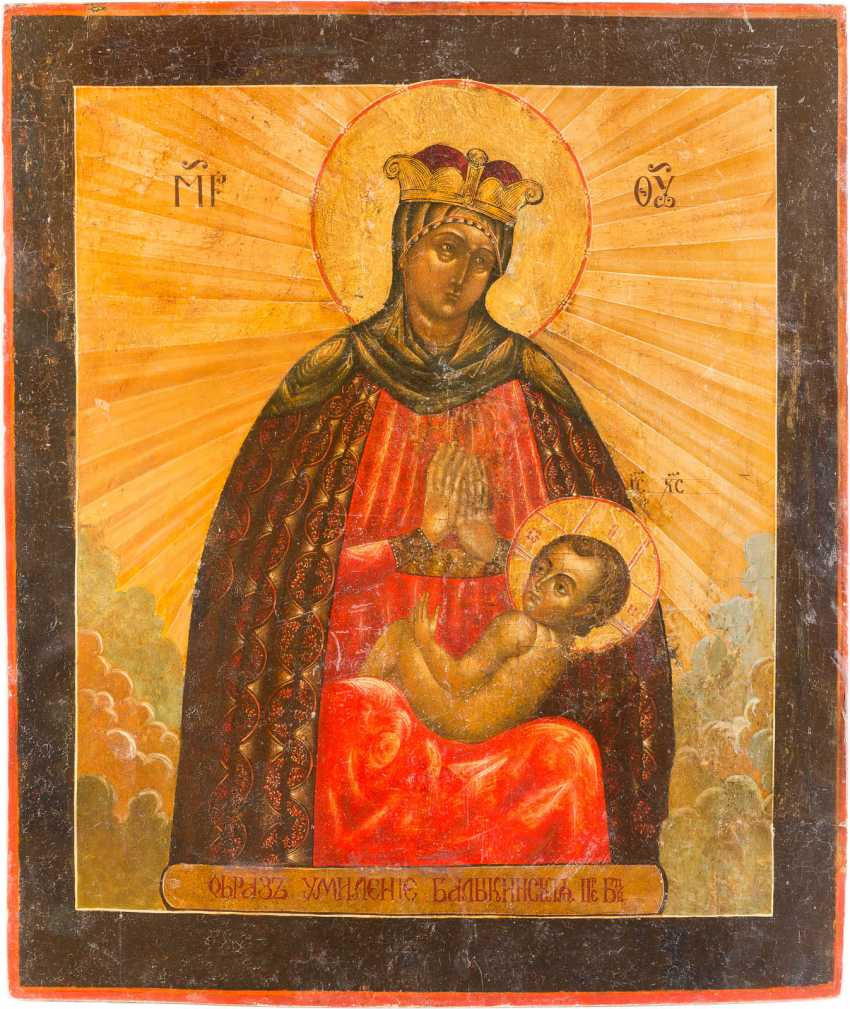 ICON OF THE MOTHER OF GOD 'UMILENIE BALUIKINSKAJA' WITH RIZA - photo 2