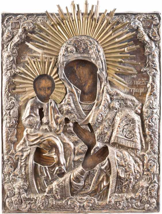 ICON WITH THE THREE-HANDED MOTHER OF GOD (TRICHEIROUSA) WITH OKLAD - photo 1