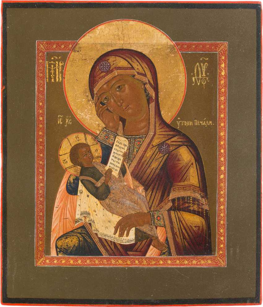 ICON OF THE MOTHER OF GOD 'SOOTHE MY SORROWS' - photo 1