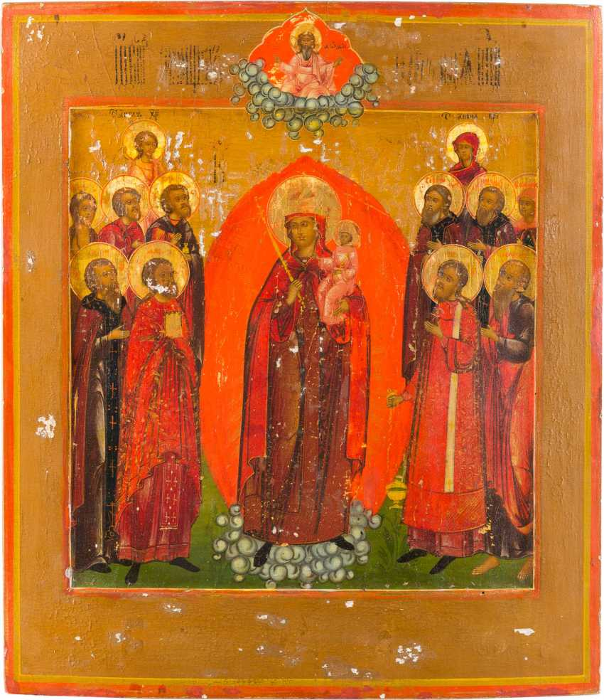 ICON OF THE MOTHER OF GOD 'JOY OF ALL WHO SORROW' - photo 1