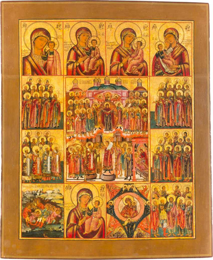 MONUMENTAL MORE FIELDS ICON WITH GRACE, IMAGES OF THE MOTHER OF GOD AND SELECTED SAINTS - photo 1