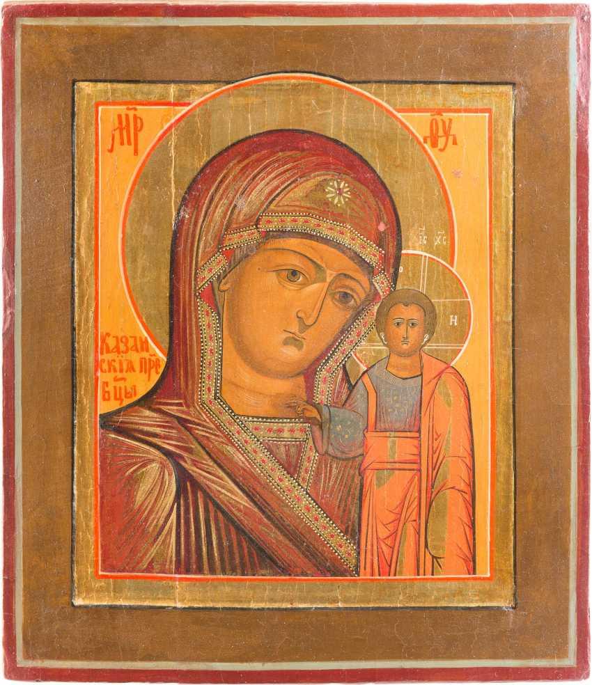 ICON OF THE MOTHER OF GOD OF KAZAN (KAZANSKAYA) WITH PERL-RIZA - photo 2