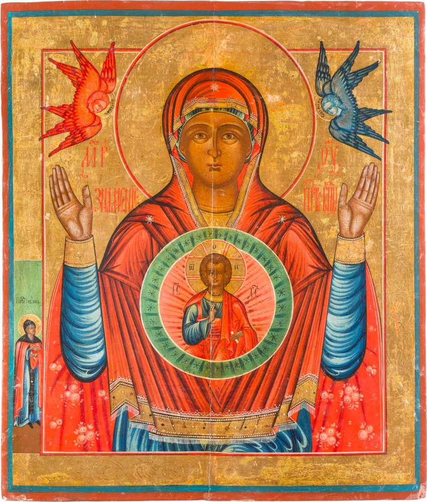 LARGE-SCALE ICON OF THE MOTHER OF GOD OF THE SIGN (ZNAMENIE) - photo 1