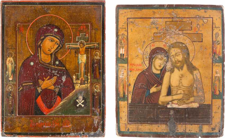 TWO ICONS WITH MERCY PICTURES OF THE MOTHER OF GOD: MOTHER OF GOD ACHTYRSKAJA AND 'DON'T CRY FOR ME, MOTHER' - photo 1