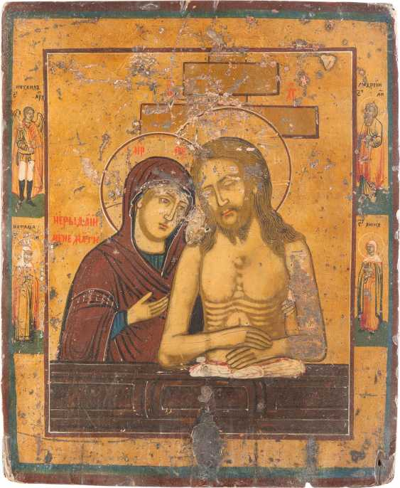 TWO ICONS WITH MERCY PICTURES OF THE MOTHER OF GOD: MOTHER OF GOD ACHTYRSKAJA AND 'DON'T CRY FOR ME, MOTHER' - photo 2