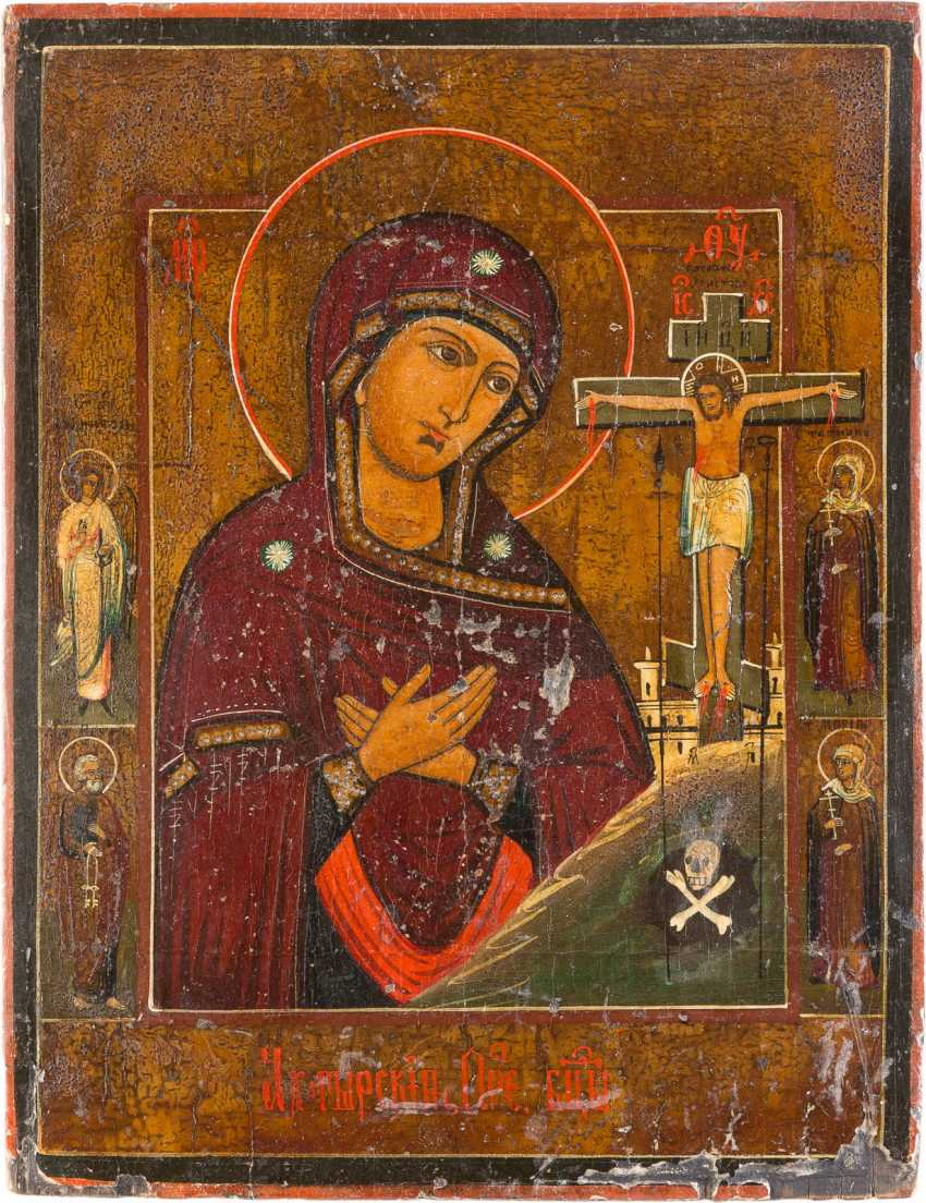 TWO ICONS WITH MERCY PICTURES OF THE MOTHER OF GOD: MOTHER OF GOD ACHTYRSKAJA AND 'DON'T CRY FOR ME, MOTHER' - photo 3