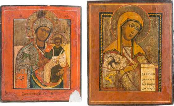TWO ICONS WITH MERCY PICTURES OF THE MOTHER OF GOD: MOTHER OF GOD OF SMOLENSK MOTHER OF GOD FROM A DEESIS - photo 1