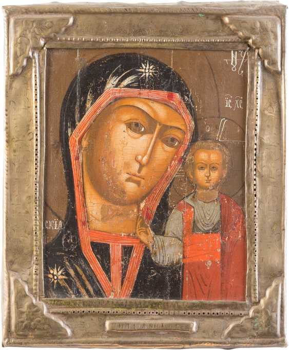 THREE ICONS WITH BASMA: THE MOTHER OF GOD OF KAZAN, TAGS ICON OF THE MOTHER OF GOD 'JOY OF ALL WHO SORROW' - photo 2