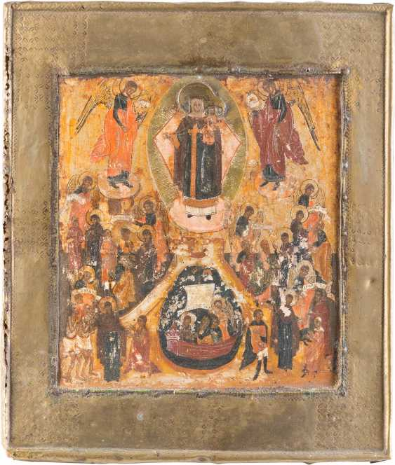 THREE ICONS WITH BASMA: THE MOTHER OF GOD OF KAZAN, TAGS ICON OF THE MOTHER OF GOD 'JOY OF ALL WHO SORROW' - photo 3