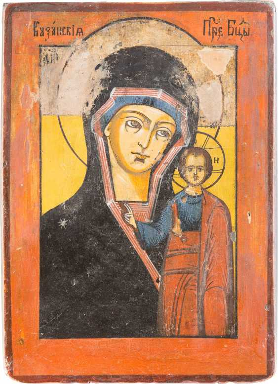 THREE ICONS: THE MOTHER OF GOD OF KAZAN, THE THREE HANDED MOTHER OF GOD, AND FESTIVE ICON - photo 2