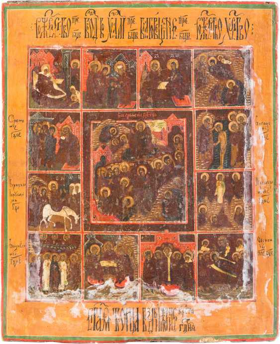THREE ICONS: THE MOTHER OF GOD OF KAZAN, THE THREE HANDED MOTHER OF GOD, AND FESTIVE ICON - photo 3