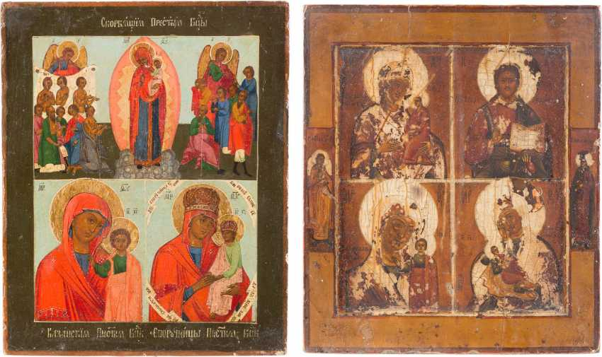 TWO MORE FIELDS ICONS WITH MERCY PICTURES OF THE MOTHER OF GOD - photo 1