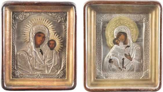 TWO ICONS WITH MERCY PICTURES OF THE MOTHER OF GOD WITH OKLAD, IN THE ICON CASE: THE MOTHER OF GOD OF KAZAN AND MOTHER OF GOD OF FEODOR - photo 1