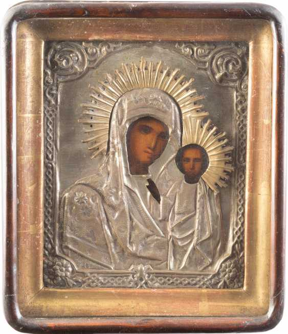 TWO ICONS WITH MERCY PICTURES OF THE MOTHER OF GOD WITH OKLAD, IN THE ICON CASE: THE MOTHER OF GOD OF KAZAN AND MOTHER OF GOD OF FEODOR - photo 2