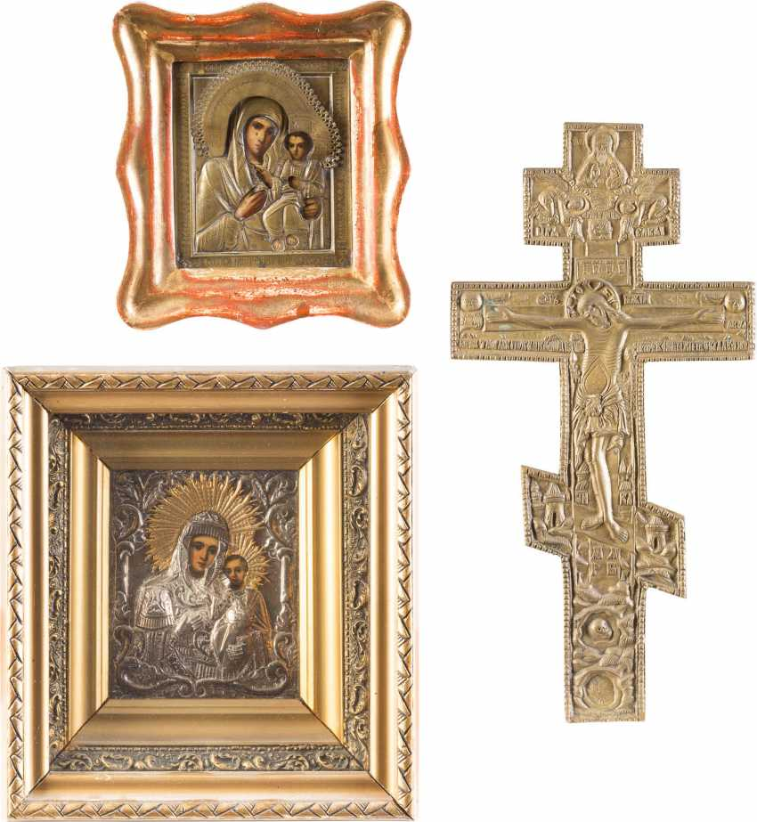TWO ICONS WITH MERCY PICTURES OF THE MOTHER OF GOD WITH OKLAD AND BLESSINGS OF THE CROSS - photo 1