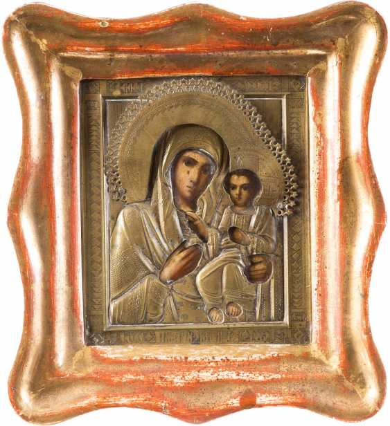 TWO ICONS WITH MERCY PICTURES OF THE MOTHER OF GOD WITH OKLAD AND BLESSINGS OF THE CROSS - photo 3