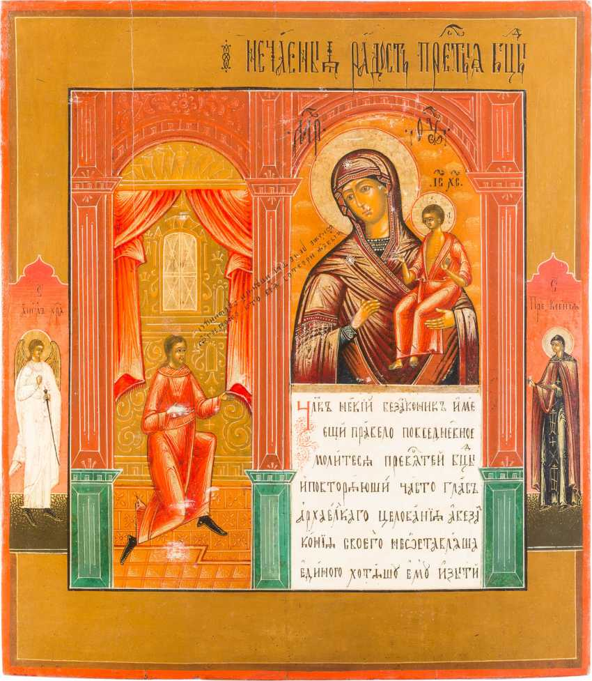 ICON OF THE MOTHER OF GOD 'UNEXPECTED JOY' - photo 1