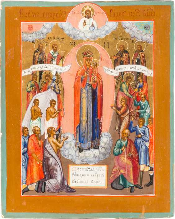 SMALL-SIZED ICON OF THE MOTHER OF GOD 'JOY OF ALL WHO SORROW' - photo 1