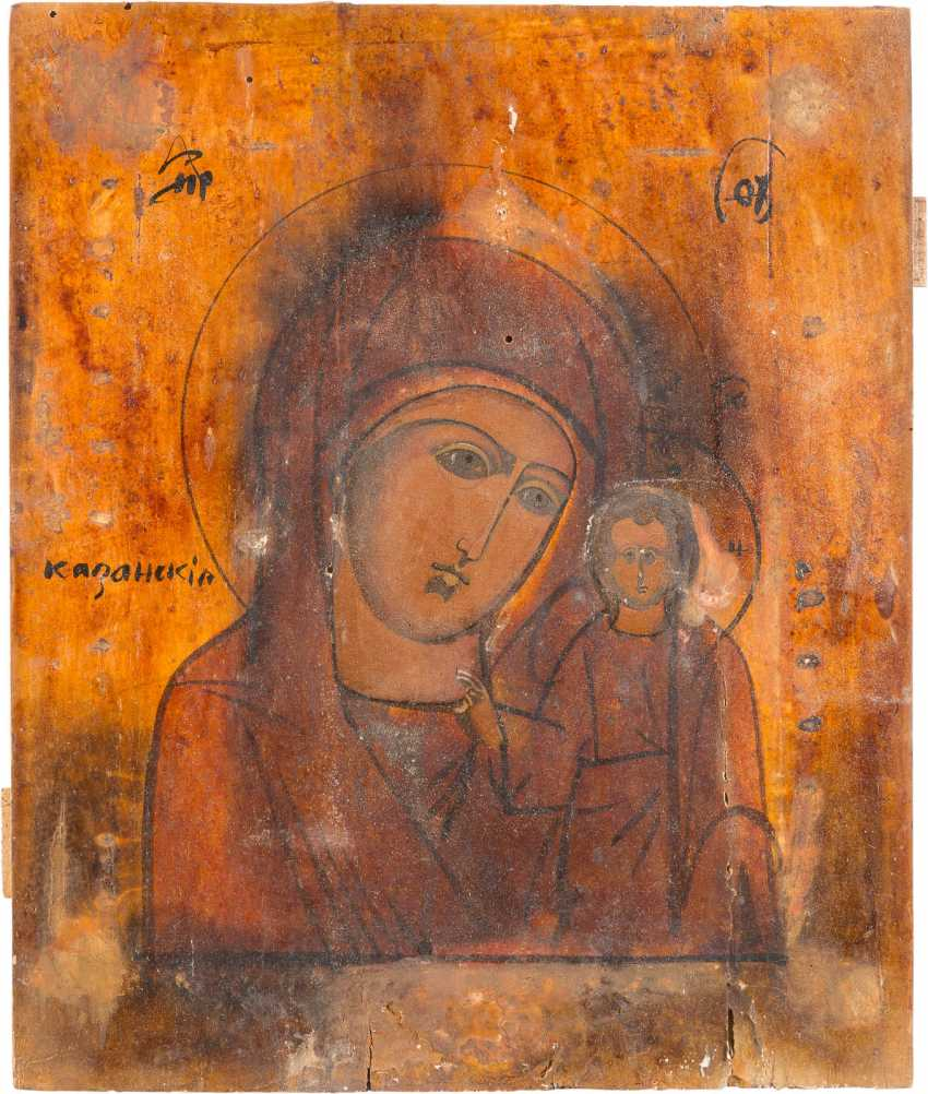 FIVE ICONS: CHRIST PANTOCRATOR, AND MIRACULOUS IMAGES OF THE MOTHER OF GOD - photo 3