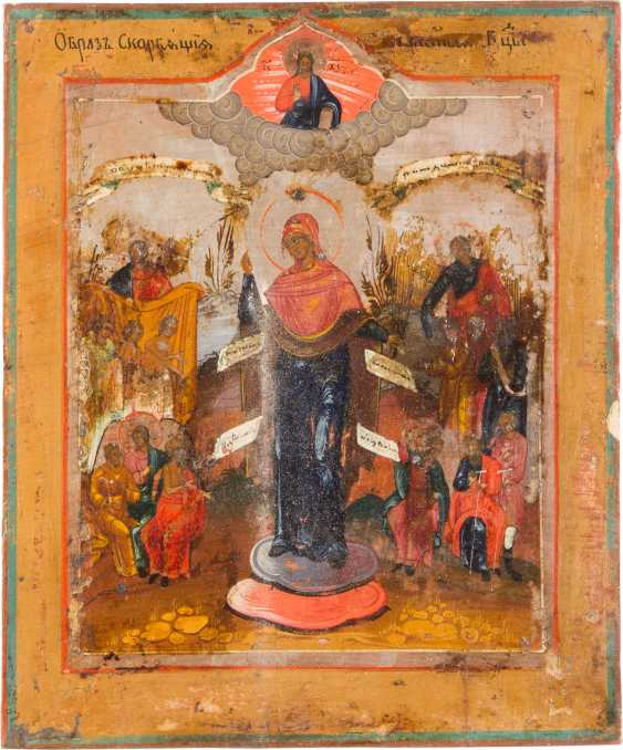 THREE ICONS: THE MOTHER OF GOD KASPEROWSKAJA, THE MOTHER OF GOD 'JOY OF ALL THE SUFFERING AND OFFERING OF CHRIST IN THE TEMPLE - photo 2