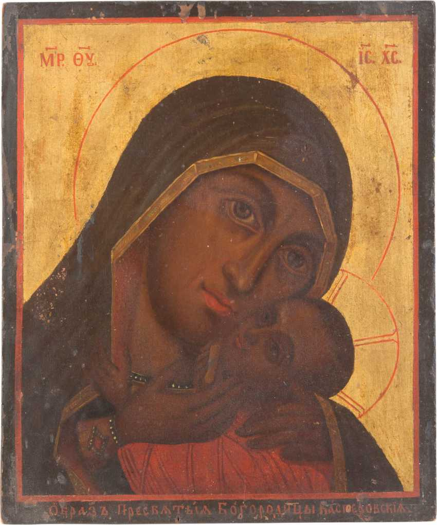 THREE ICONS: THE MOTHER OF GOD KASPEROWSKAJA, THE MOTHER OF GOD 'JOY OF ALL THE SUFFERING AND OFFERING OF CHRIST IN THE TEMPLE - photo 3