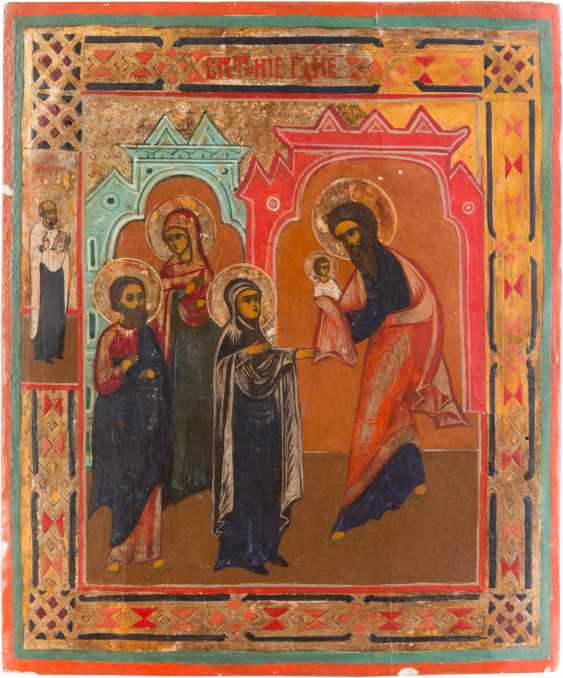 THREE ICONS: THE MOTHER OF GOD KASPEROWSKAJA, THE MOTHER OF GOD 'JOY OF ALL THE SUFFERING AND OFFERING OF CHRIST IN THE TEMPLE - photo 4