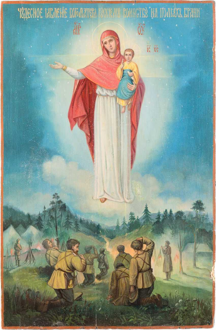 RARE AND LARGE-FORMAT ICON WITH THE MOTHER OF GOD OF AUGUSTOWO (AUGUSTOWSKAJA) - photo 1