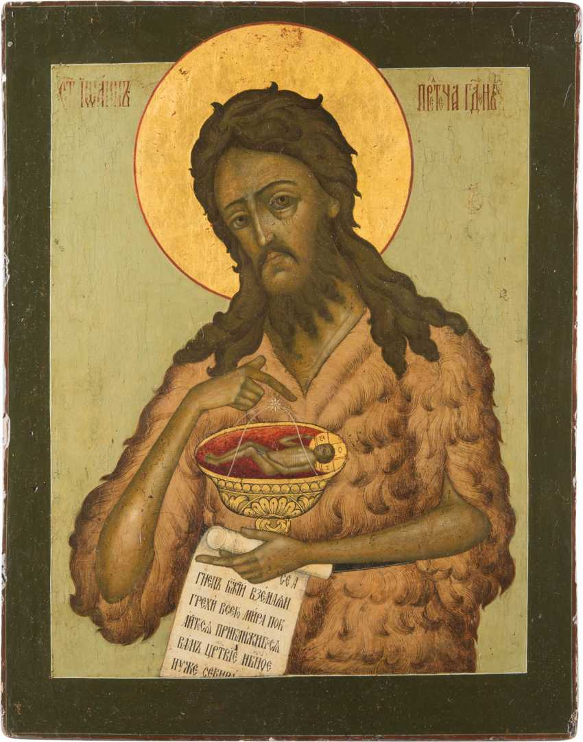LARGE-FORMAT ICON WITH JOHN THE BAPTIST FROM DEESIS - photo 1