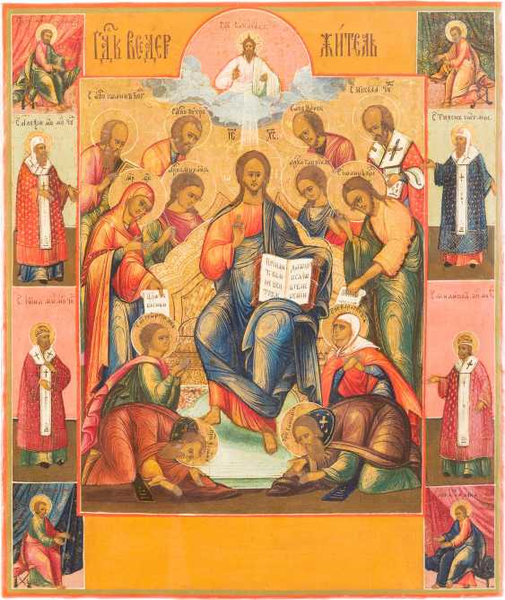 ICON OF THE EXTENDED DEESIS AND THE FOUR EVANGELISTS - photo 1