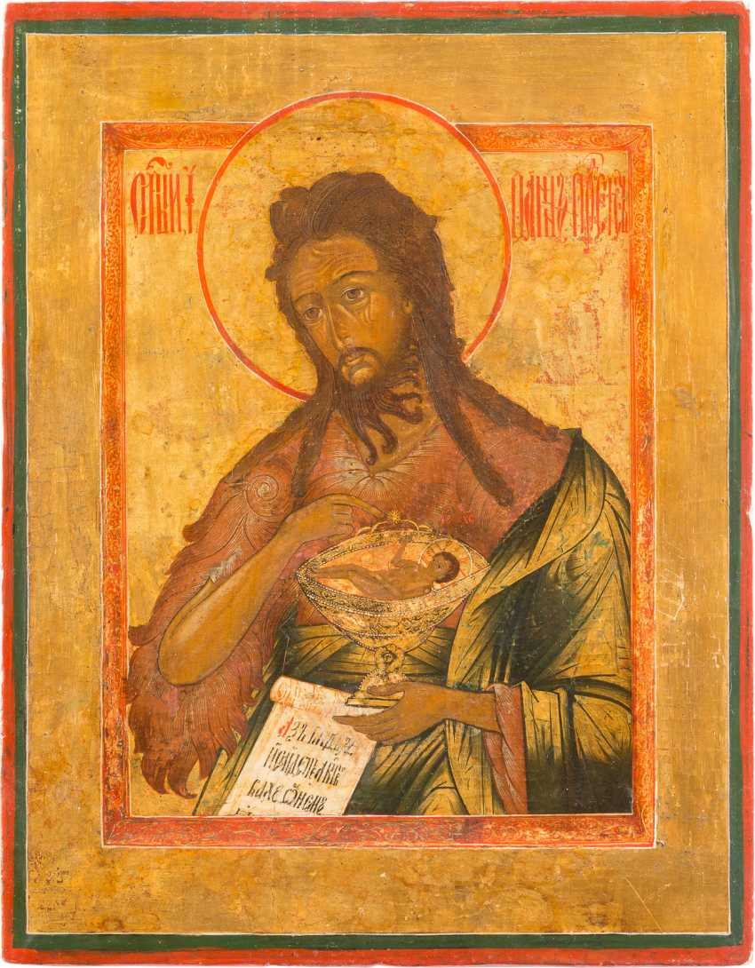 ICON OF JOHN THE PRECURSOR FROM A DEESIS - photo 1