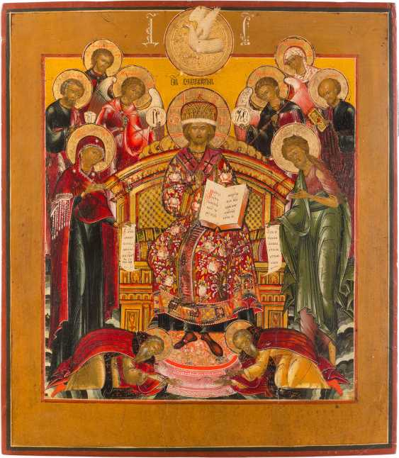 LARGE ICON OF THE EXTENDED DEESIS - photo 1