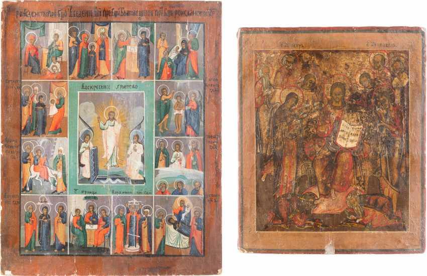 TWO ICONS: THE EXTENDED DEESIS AND FESTIVE ICON - photo 1