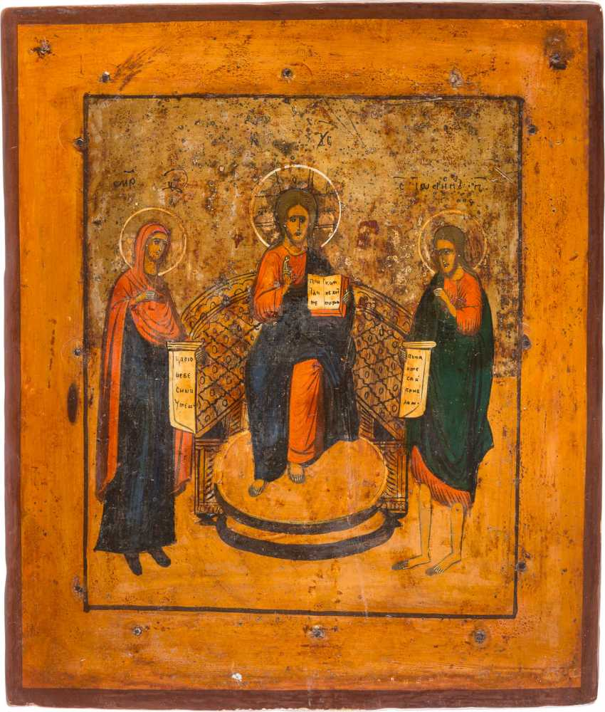 ICON WITH THE DEESIS - photo 1
