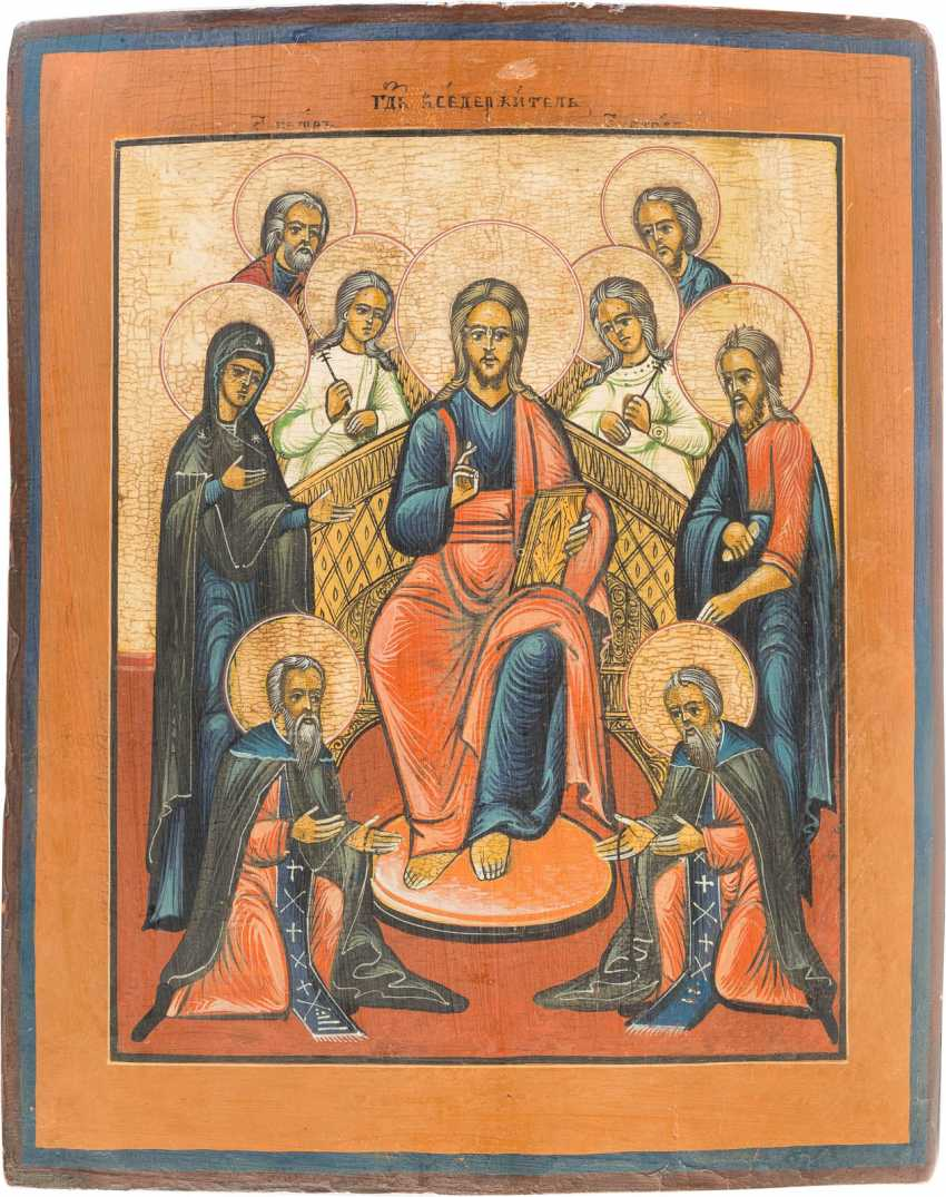 ICON OF THE EXTENDED DEESIS - photo 1